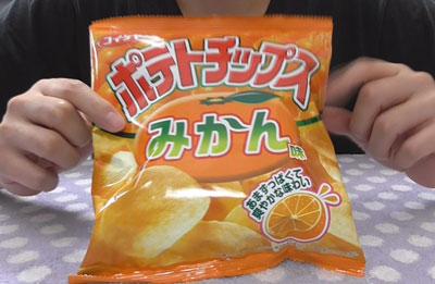 ポテトチップスみかん味(湖池屋)2