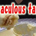 【超美味だYO】ニューヨークチーズケーキ(ファミリーマート)、熱伝導の良いアルミ容器が美味しさの鍵!?