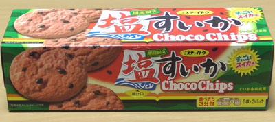 塩すいかクッキー2