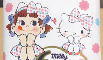 【不二家ミルキー発売65周年】ミルキークリームクッキー2