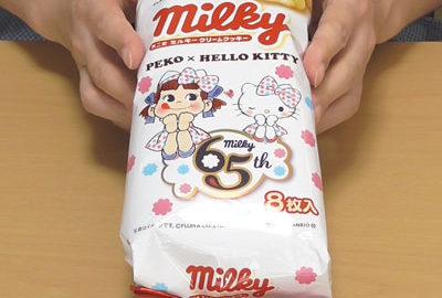 【不二家ミルキー発売65周年】ミルキークリームクッキー