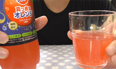 ファンタ 真っ赤なオレンジ3
