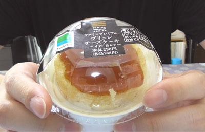 プレミアム ブリュレチーズケーキ~ ベイクド&レア~2