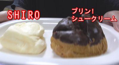 ビアードパパシロSHIROとプリン2