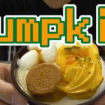 秋のかぼちゃパフェ マロンムースとかぼちゃプリン(ドンレミー)