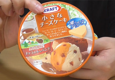 Q・B・B チーズデザート パンプキンプディング4