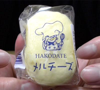 函館メルチーズ(ミニストップ)3