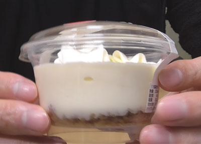 至極の口どけレアチーズ(セブンイレブン)2