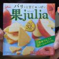 【あまじゅっぱい】果julia カジュリア りんご(グリコ)、apple is good!