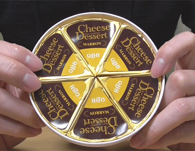 QBB チーズデザート 6P 熊本県産和栗(六甲バター)2