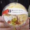 【ガッツリ】濃いレアチーズパフェ(ミニストップ)、完食も結構つらかった!