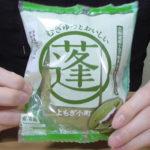 むぎゅっとおいしいよもぎ小町(山崎製パン)
