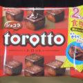 torottoトロットショコラ(明治)、直感購入の当たりお菓子