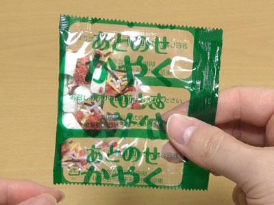 一平ちゃん夜店の焼そばショートケーキ味(明星)5