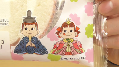 ペコちゃんのミルキーロール(不二家×山崎パン)2