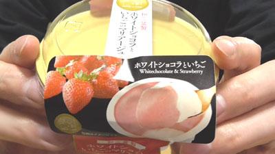 和三盆製ホワイトショコラといちごのマリアージュ(徳島産業・ローソン)2