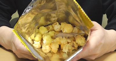 キャンディポップコーンミックス(東京カリント)、パイナップル&チーズ2