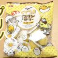 ぐでたま プチプリンゼリー カスタード味(金城製菓)、可愛いサンリオキャラクターver.