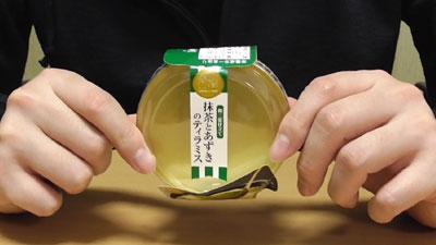 うさぎの夢-和三盆仕立て抹茶とあずきティラミス6