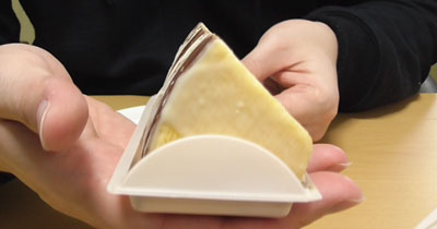 三方六プレーン(柳月)北海道銘菓4