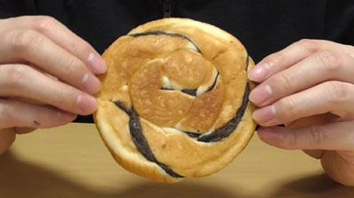 黒ゴマ風味もっちーり黒ゴマ(フジパン)4