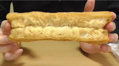 業務スーパー 油條(ヨウティアオ)中華揚げパン3