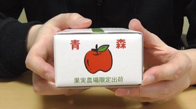 青森限定りんごちょこ(中弘クラフト)4