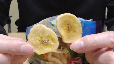 業務スーパー バナナチップ7