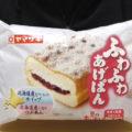 ふわふわあげぱん(ヤマザキ)、つぶあん・ホイップ北海道産の黄金コンビ