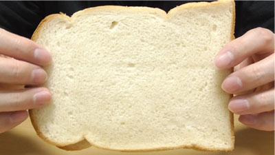 イギリストースト(工藤パン)2