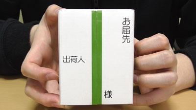青森限定りんごちょこ(中弘クラフト)1