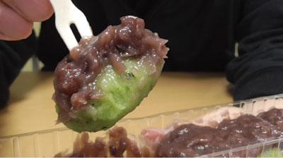北海道十勝産小豆使用よもぎ香る草団子6