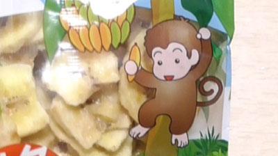 業務スーパー バナナチップ9