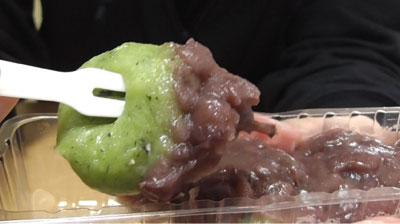 北海道十勝産小豆使用よもぎ香る草団子3