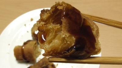 業務スーパー 油條(ヨウティアオ)中華揚げパン11