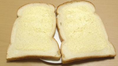 イギリストースト(工藤パン)6