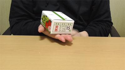 青森限定りんごちょこ(中弘クラフト)5