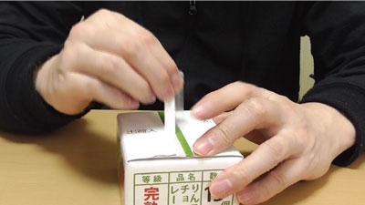 青森限定りんごちょこ(中弘クラフト)6