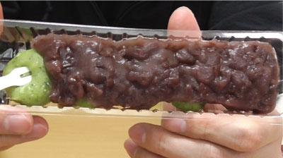 北海道十勝産小豆使用よもぎ香る草団子2