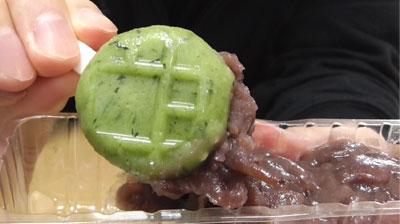 北海道十勝産小豆使用よもぎ香る草団子4