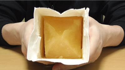 業務スーパー シャーベットの素 パイン 無果汁1kg2