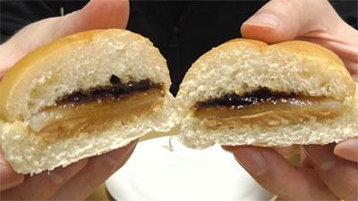 コッペパン黒みつ&きなこクリーム ぎゅうひ入り(ファミリーマート)7