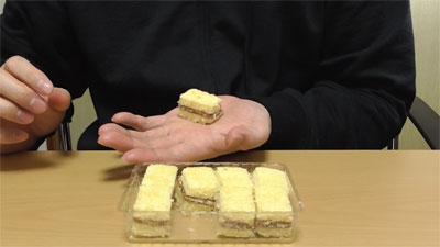 クッキー&クリームケーキ8個入(パスコ)8