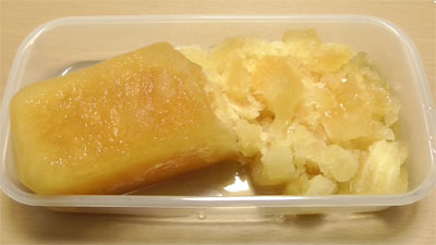 業務スーパー シャーベットの素 パイン 無果汁1kg8