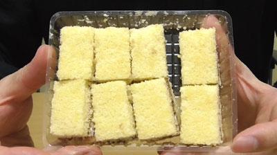 クッキー&クリームケーキ8個入(パスコ)3