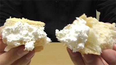 ふわふわホイップのメロンパン(マルト神戸屋)8