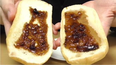 コッペパン黒みつ&きなこクリーム ぎゅうひ入り(ファミリーマート)5
