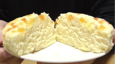 沖縄フェア パパイヤ&塩バニラ蒸しパン(イトーパン)6