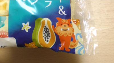 沖縄フェア パパイヤ&塩バニラ蒸しパン(イトーパン)2