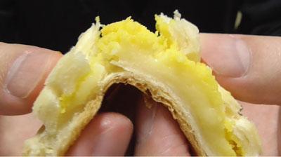 爽やかな甘酸っぱさ広がる瀬戸内レモンパイ(ファミリーマート)7